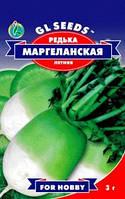 Семена редька Маргеланская 3 г