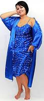 """Ночная рубашка и халатик в комплекте - шелк. Цвет - насыщенный синий + цветочный принт, размеры """"ПЛЮС сайз"""""""