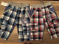 Коттоновые шорты/бриджи на мальчика от 5 до 13 лет
