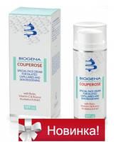 Крем тонизирующий дневной против покраснений и купероза SPF15 / BIOGENA COUPEROSE, 50мл