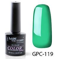 Цветные гель-лаки 7,3мл. GPC-(111-120)