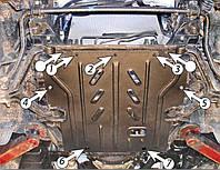 Защита картера KIA Pregio GS v-2,7D с 1997-2002 г.