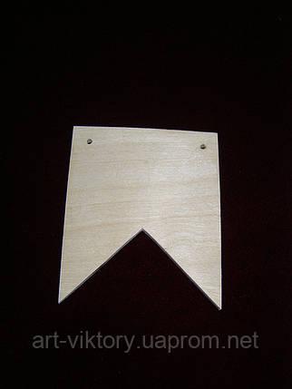 Прапорець малий, фото 2