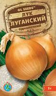 Семена лука репчатого Луганский однолетний 3 г