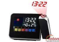 Часы метеостанция с проектором Weather station projection clock