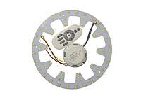 Комплект переоборудования светильника FT-RS-34 Multi White, 24W, 220V, IP20, 2500Lm, 10000K белый, фото 1