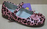 Детские туфли на девочку тм Tom.m, фото 1