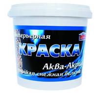 Краска Водоэмульсионная Акриловая «Аква - Акрил» 2,8 кг