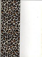 """Бумага гофрированная """"Леопард"""" """"55%-110% 26.4-34г/м2, дл. 200см., шир. 50см."""
