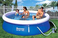 Наливной бассейн BESTWAY  с фильтр-насосом (57109)