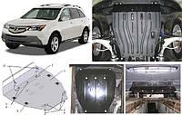 Защита картера двигателя Acura (Кольчуга - Полигон - Шериф)