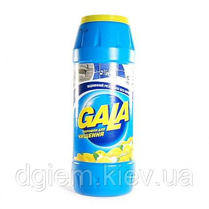 Порошок чистящий GALA 500г