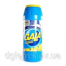 Порошок для чищення GALA 500г