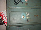 Разноска листовок, газет, корреспонденции по почтовым ящикам г. Нежина