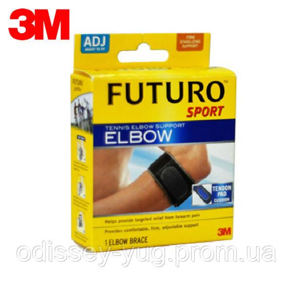 Ремень-ортез 3M Futuro™.Для поддержки локтевого сустава во время игры в теннис, гольф. Серия -Спорт. 45975