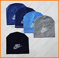 Детская шапка Nike для спортивных мальчиков