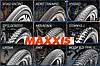 Maxxis покрышки велосипедные