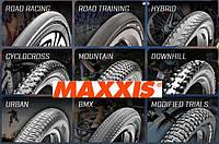 Maxxis покрышки велосипедные, фото 1