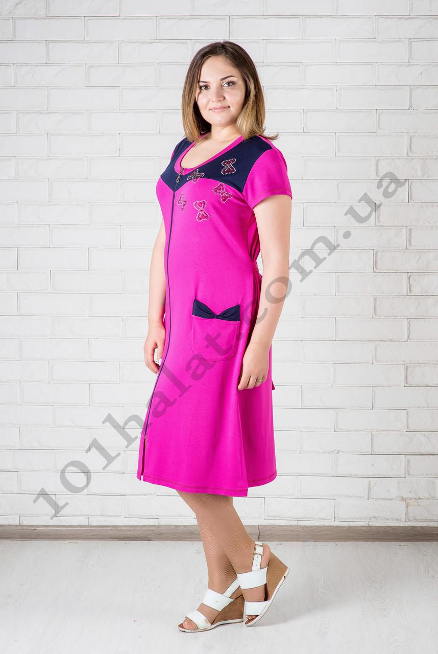 2c7a100fb5a97 Женский летний халат большие размеры купить в интернет магазине ...