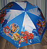 Зонт трость Щенячий Патруль сине-белый