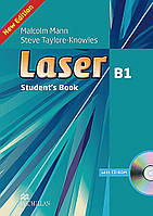 Laser B1 Third Edition Student's Book and CD ROM Pack (учебник с диском)