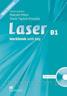 Laser B1 Third Edition Workbook with Key and CD Pack (тетрадь с ответами)
