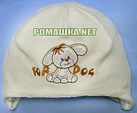 Детская велюровая шапочка на завязках р. 36 для новорожденного, ТМ Мамина мода 3049 Бежевый