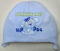 Детская велюровая шапочка на завязках р. 36 для новорожденного, ТМ Мамина мода 3049 Голубой