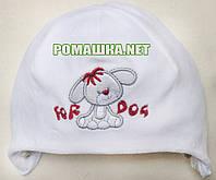 Детская велюровая шапочка на завязках р. 36 для новорожденного, ТМ Мамина мода 3049 бЕЛЫЙ