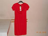 Красное платье с присборенным передом