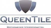 Композитная черепица QueenTile (Квинтайл), Харьков