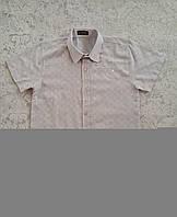 Рубашка с короткими рукавами для мальчиков