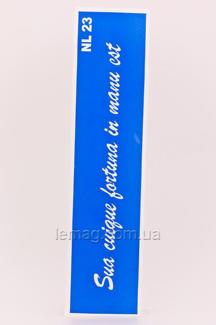 Boni Kasel Трафарет для био тату - Надпись NL23 Своя судьба у каждого в руках, 1 шт
