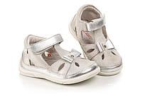 Туфли серебристые 23 (Д)