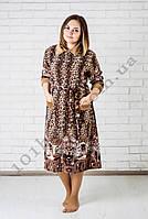 Женский велюровый халат леопардовый, фото 1