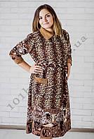 Халат велюровый леопардовый