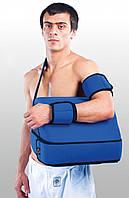 Бандаж для плечевого сустава и руки с отводящей подушкой Реабилитимед РП-6У-45