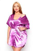 """Ночная рубашка и халатик в комплекте - шелк """"ПЛЮС сайз"""". Цвет сиреневый. Красивый комплект для милых дам."""