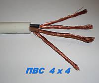 Силовой медный провод, кабель ПВС 4х 4 полноценное сечение.