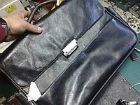 Ремонт замка на портфеле SHEFF