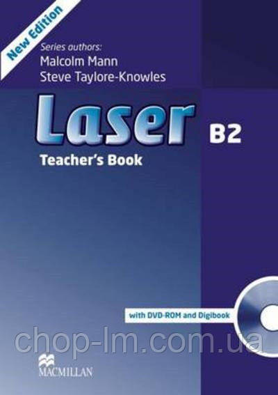 Laser B2 Third Edition Teacher's Book Pack (книга для учителя)