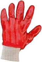 Перчатки покрытые ПВХ