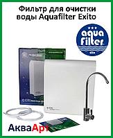Фильтр для очистки воды Aquafilter Exito