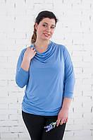 Комфортный блузон из приятного эластичного трикотажа, фото 1