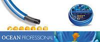 "Шланг для полива Tecnotubi Ocean Professional 1/2"" (20 м)"