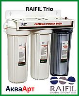 Проточный фильтр для воды.RAIFIL Trio