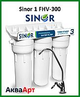 Sinоr 1 FHV-300 3-я система