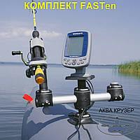 Комплект Fasten тарга с 3 замками и монтажной площадкой на лодку пвх, фото 1
