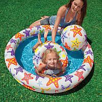 Бассейн детский  надувной с кругом и мячом Intex 59469, 132х28см