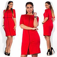 Платье женское короткое трикотажное в деловом стиле P2013